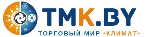 ≋ TMK.BY — Торговый Мир Климат ☀️ Кондиционеры, Обогреватели, Холодильное оборудование в Минске ❄️